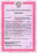 Получить лицензию МЧС в Казани «под ключ» (Пожарная лицензия)
