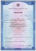 Повышение квалификации, обучение, аттестация (Собственный учебный центр ЛицензиаТ)