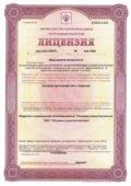 Получение медицинской лицензии в Казани «под ключ»