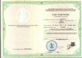 Переоформление лицензий на обслуживание медицинской техники с 2021-го года
