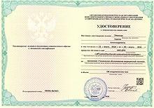 Повышение квалификации Техническое обслуживание медицинской техники в Казани